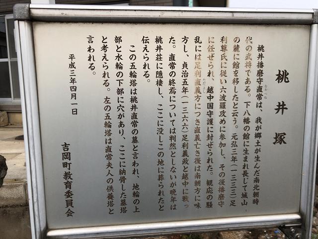 塚3.jpg