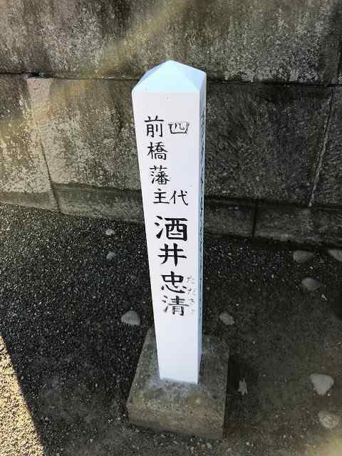墓地11この方が下馬将軍2.jpg