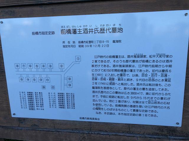 墓地3説明1.jpg