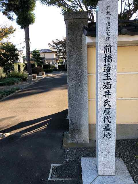 墓地入口2.jpg