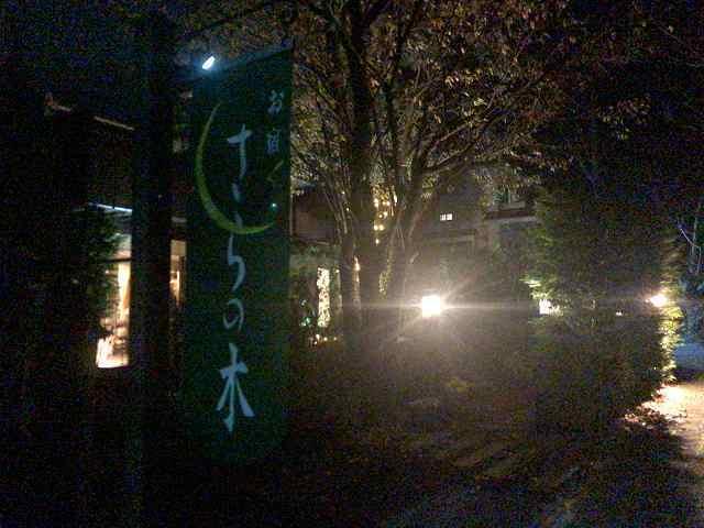 夜38敷地内に戻る.jpg