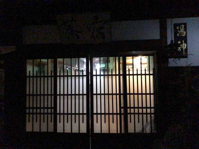 夜の宿6.jpg
