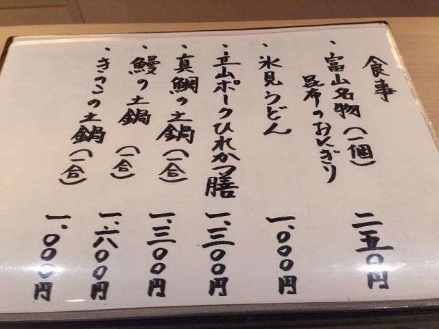 夜メ4.jpg