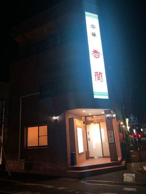 夜店3.jpg
