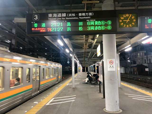 夜1藤枝駅.jpg