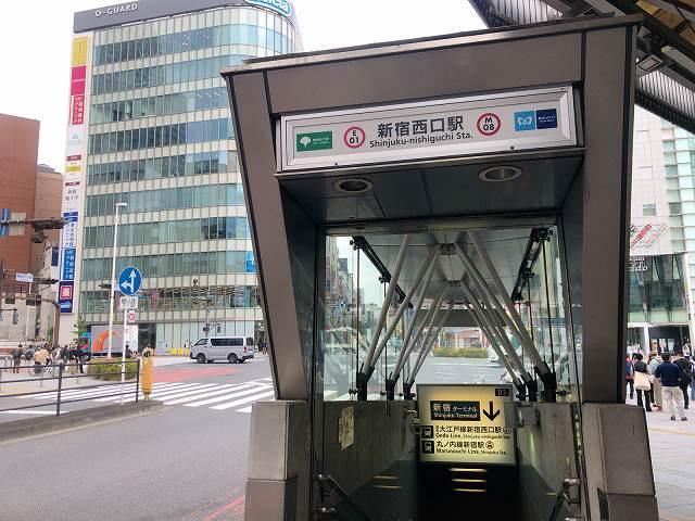 大江戸線新宿西口駅.jpg