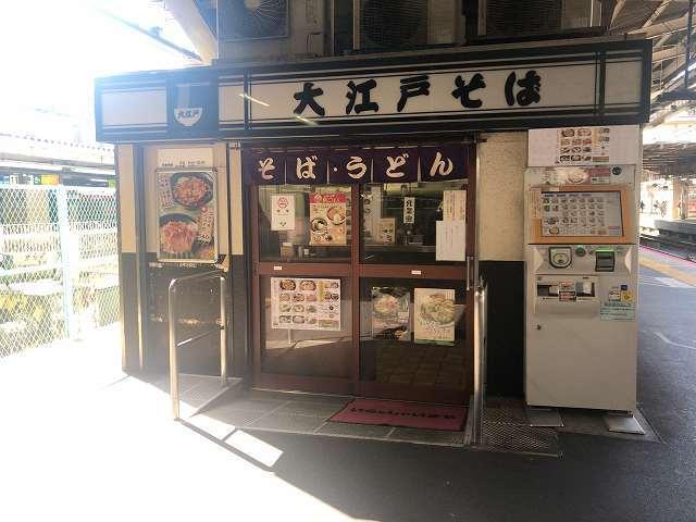 大江戸NRE.jpg