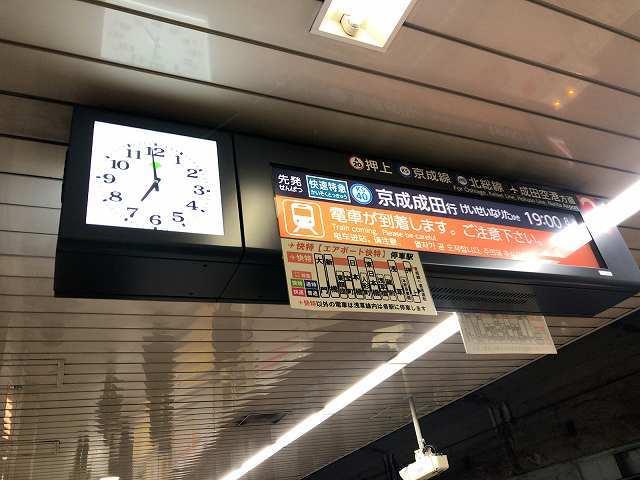 大門駅19時過ぎ.jpg