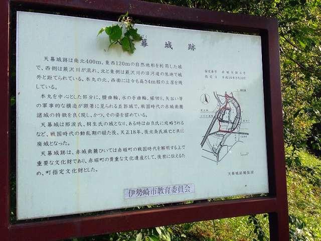 天幕城3.jpg