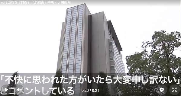 太田市長5.jpg