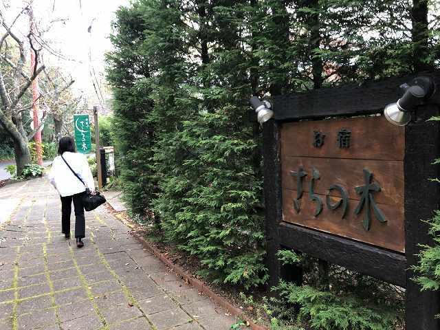 宿の前を歩くジャン妻.jpg