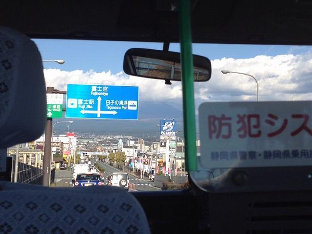 富士市内.jpg