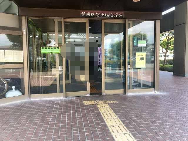 富士庁舎入口-1.jpg