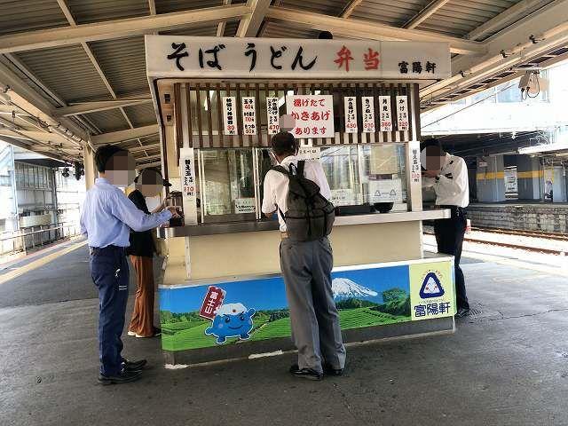 富士駅-1.jpg