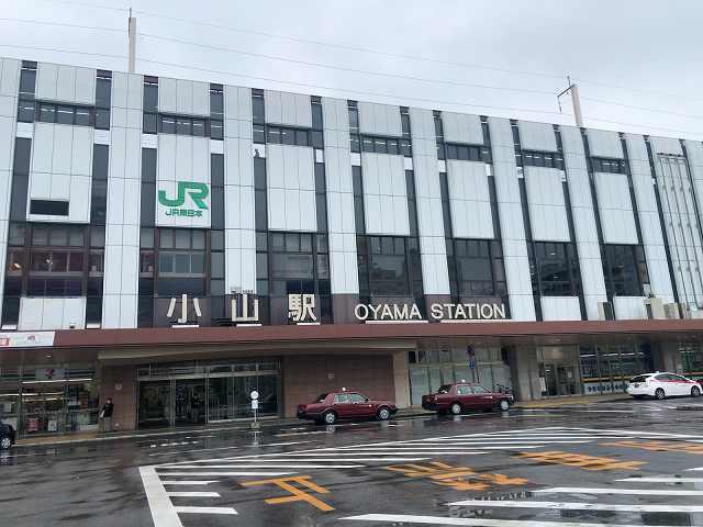 小山駅.jpg