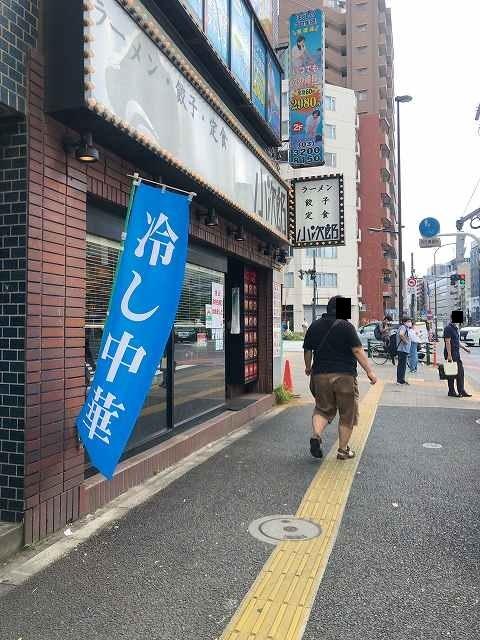 小次郎12.jpg