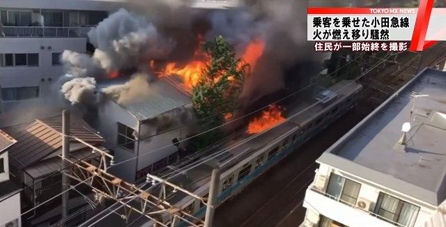 小田急火災2.jpg