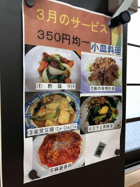 小皿料理.jpg