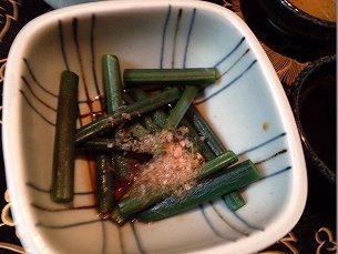 山菜のお浸し.jpg