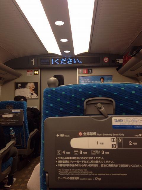 帰りは新幹線2.jpg