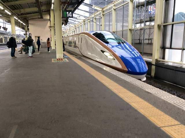 帰京する-1.jpg