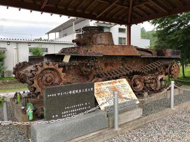 帰還戦車2.jpg