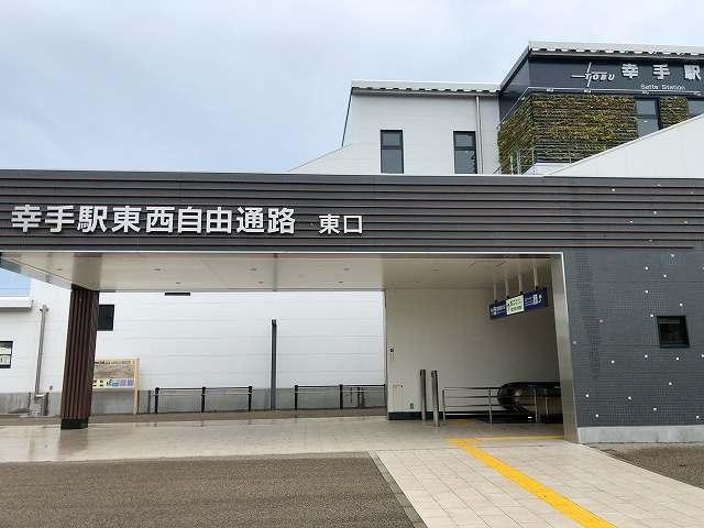 幸手駅11.jpg