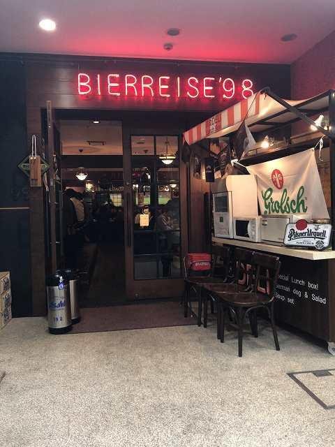 幻でないビールを出す店だが.jpg