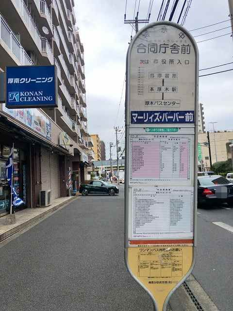 庁舎バス停-1.jpg