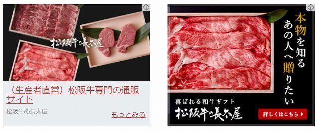 広告がうざい.jpg