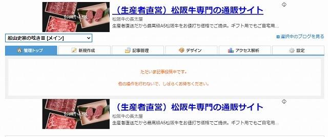 広告がうざい2.jpg