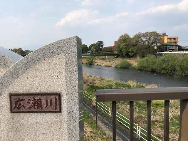 広瀬川3.jpg