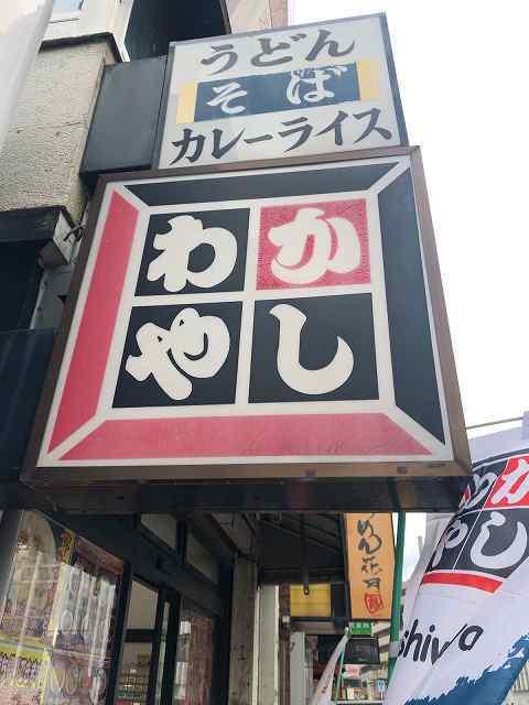 店1.jpg