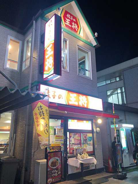 店11.jpg