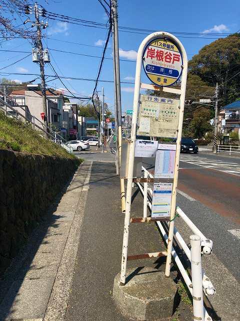 店1ひとつ先のバス停.jpg