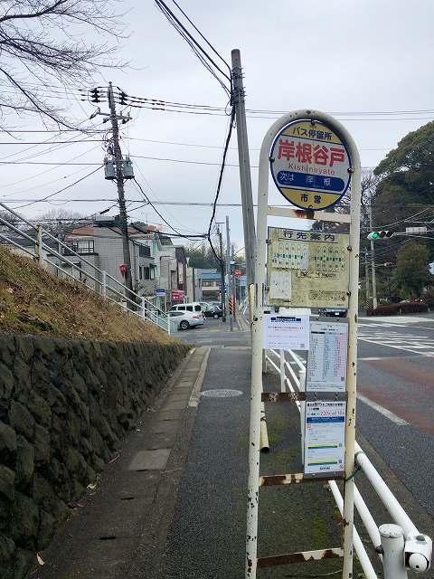 店1バス停.jpg
