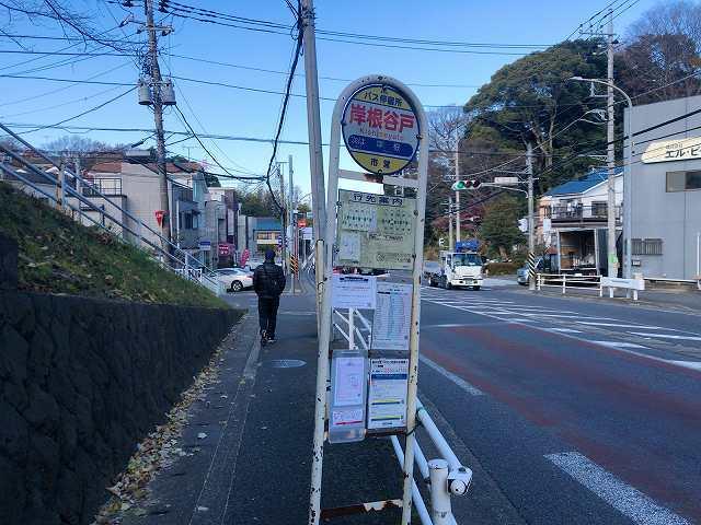 店1バス停から.jpg