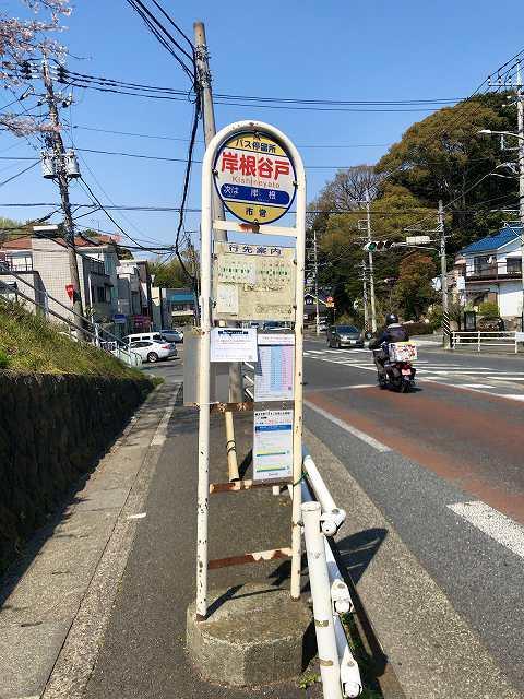 店1バス停まできた.jpg