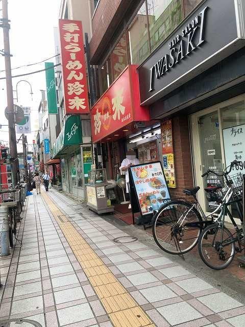 店1店頭餃子叩き売り1-1.jpg