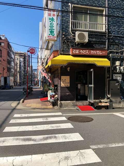 店1曲がり角.jpg
