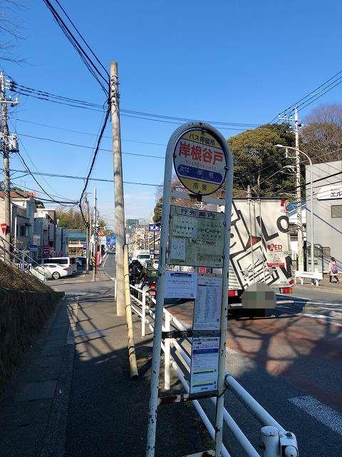店1最寄のバス停-1.jpg