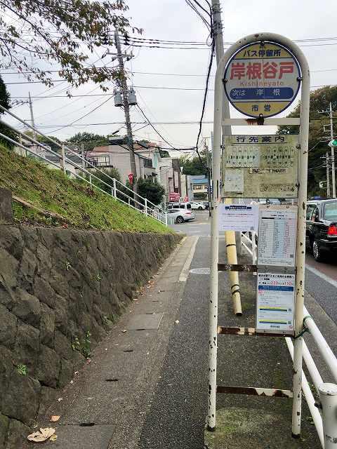店1見えてきた最寄のバス停.jpg