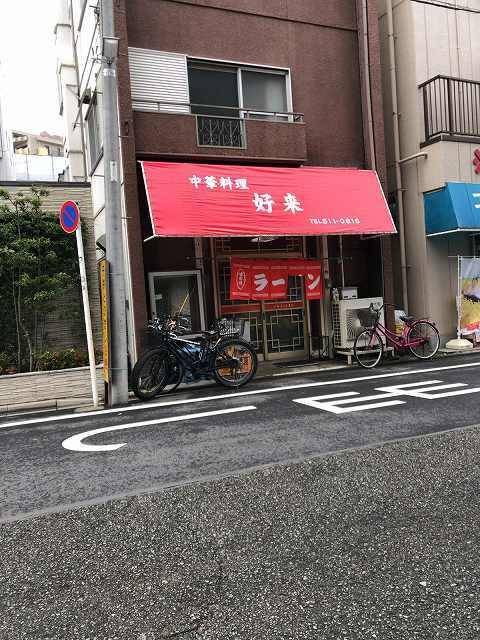 店1道路向かいから.jpg