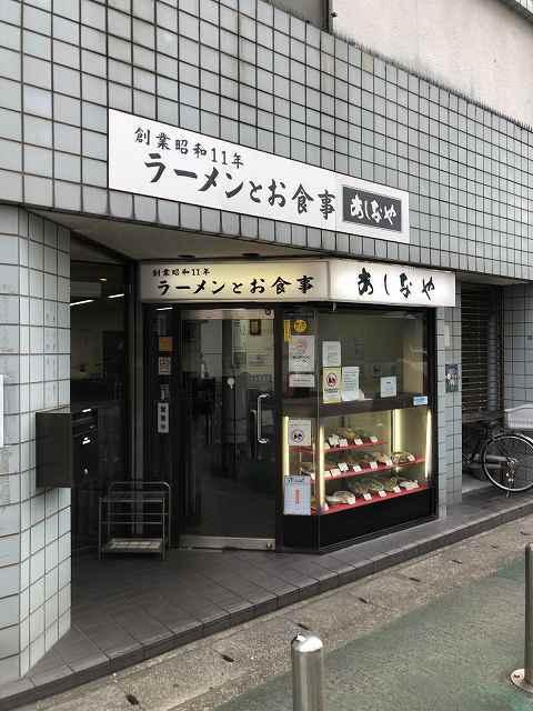 店1駅側.jpg