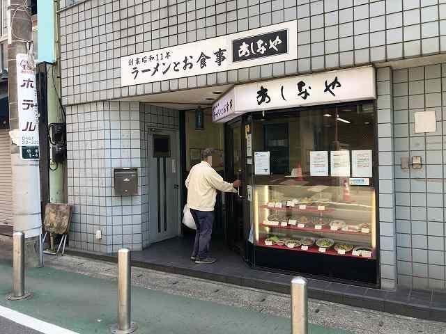 店2-1.jpg