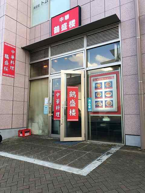 店21おじいさん中華.jpg