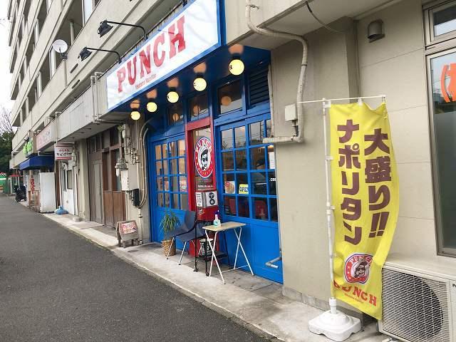 店22ナポリ.jpg
