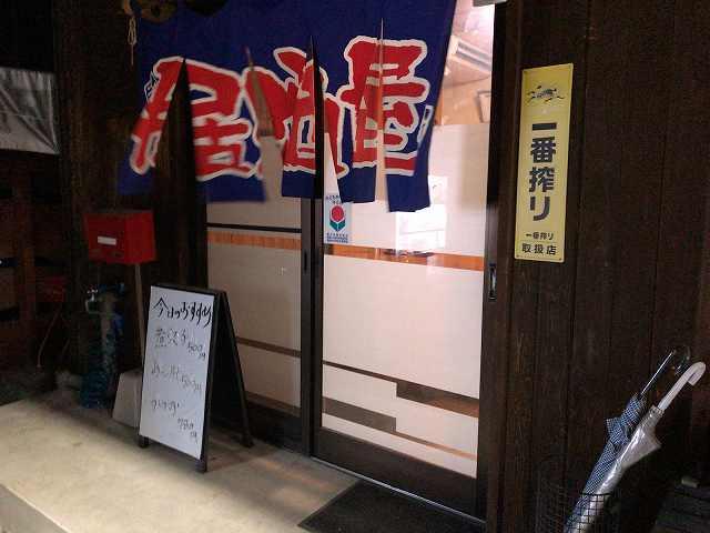 店23.jpg