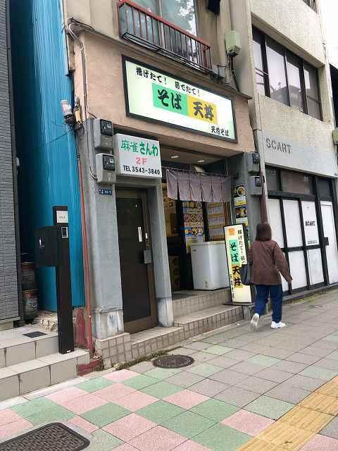 店24.jpg