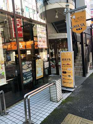 店24カフェレス1.jpg
